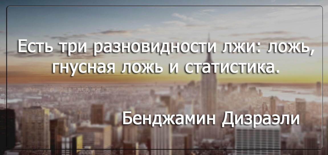 Бизнес цитатник - Бенджамин Дизраэли