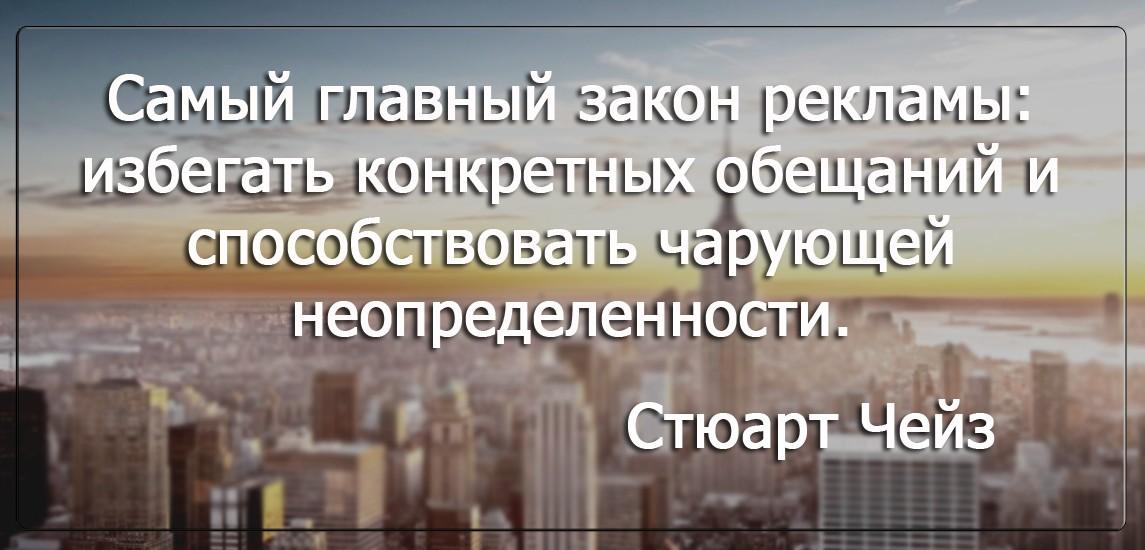 Бизнес цитатник - Стюарт Чейз